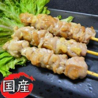 鶏ハラミ串(1本30g/200本入)