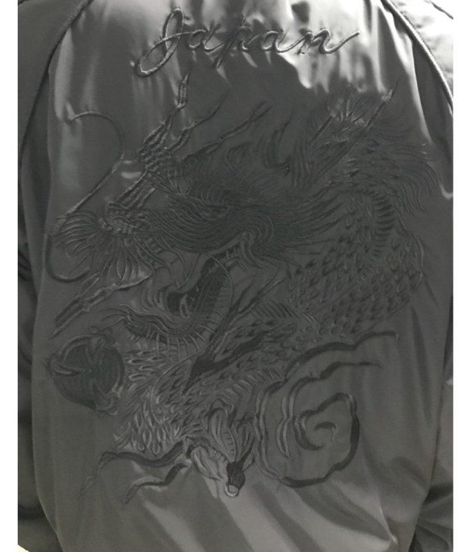 sd dragon ska jkt