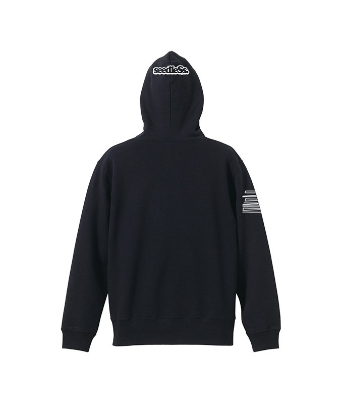 to be continued hoody