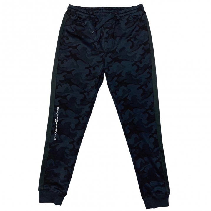sd slim fit camo jersey pants