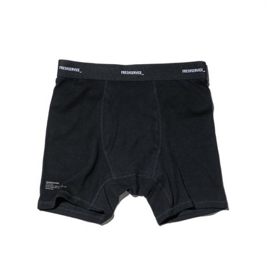 FreshService<br>ORIGINAL 2-PACK BOXER BRIEF