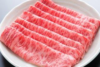 前沢牛 サーロイン すき焼き用