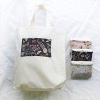 オリジナル刺繍エコbag