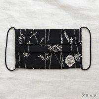 【21年5月中旬入荷予定】laceflowers刺繍プリーツマスク《ご予約受付中》