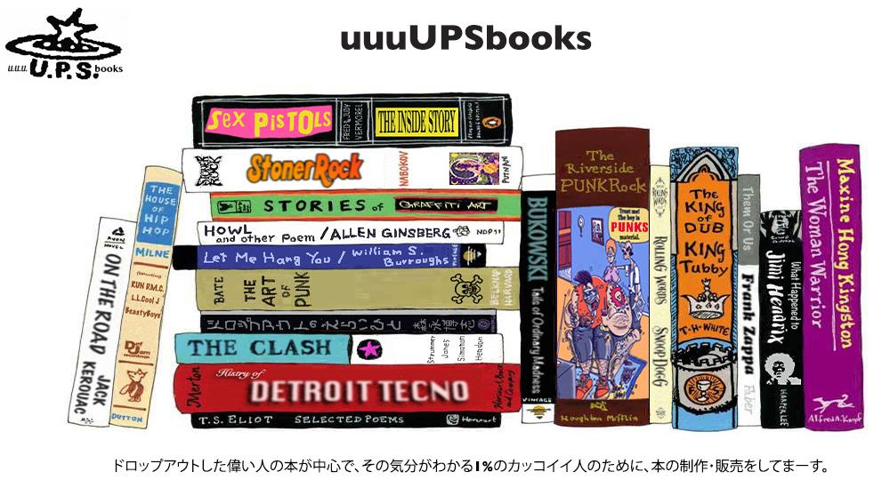 uuuUPSbooks