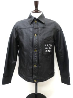 STAY SHARP G - JACKET