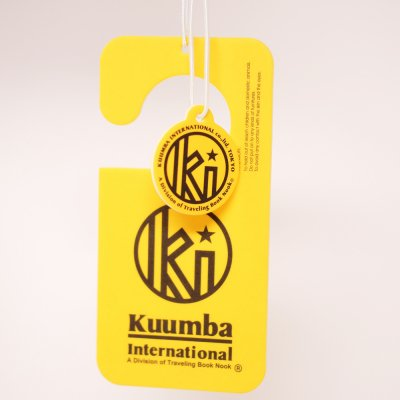 KUUMBA [FRAGRANCE PAPER] (HAPPY)