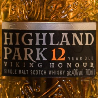 ハイランドパーク  12年  ヴァイキング・オナー
