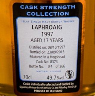 ラフロイグ  17年[1997]  カスクストレングスコレクション