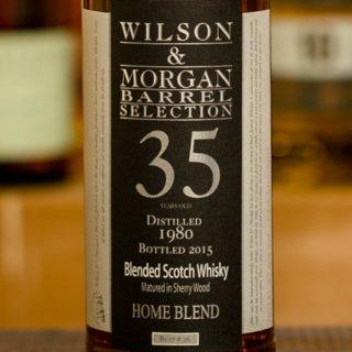 ホームブレンド  35年[1980-2015]  ウィルソン&モーガン