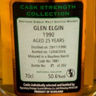 グレンエルギン  25年[1990]  カスクストレングスコレクション