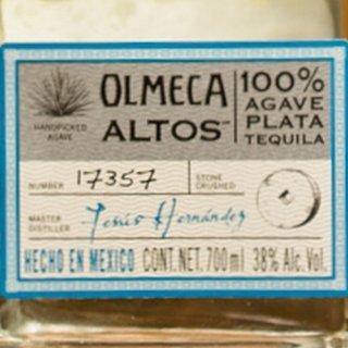 オルメカ アルトス  プラタ
