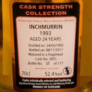 インチマリン  24年[1993]  カスクストレングスコレクション
