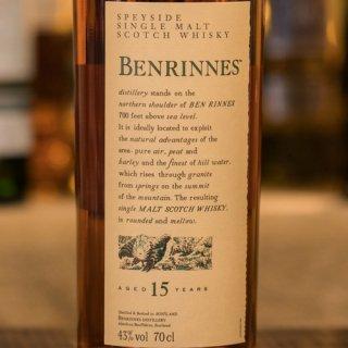 ベンリネス 15年 花と動物シリーズ