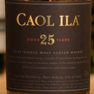カリラ 25年