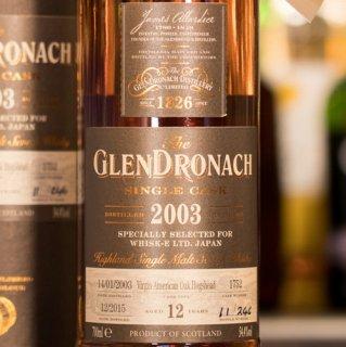 グレンドロナック 12年[2003] バージンアメリカンオーク ホグスヘッド