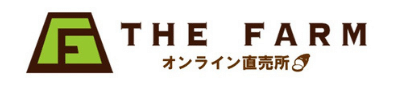 THE FARMオンライン直売所