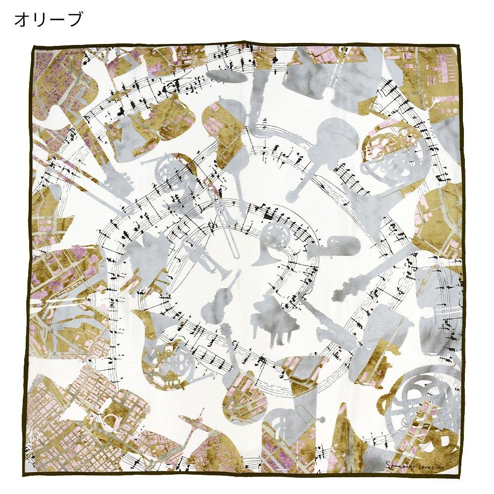 SOMEBODY LOVES ME/JAZZ(CML-008) 伝統横濱スカーフ 大判 シルクスカーフの画像6