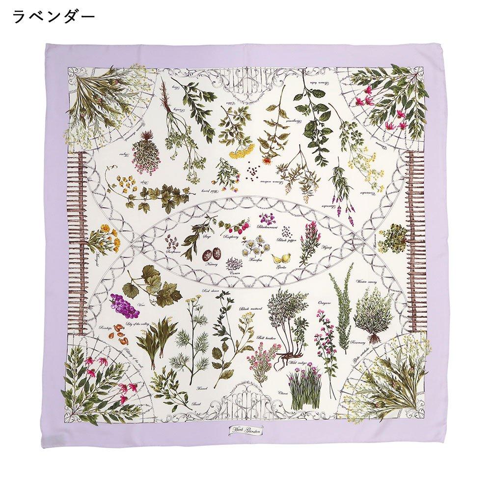 ハーブガーデン(CEG-105) 伝統横濱スカーフ 大判 シルクツイル スカーフ