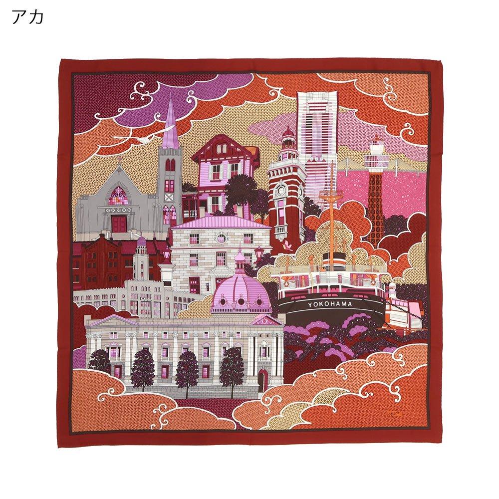 ヨコハマシティ(CM6-872) 伝統横濱スカーフ 大判 シルクツイル スカーフの画像2