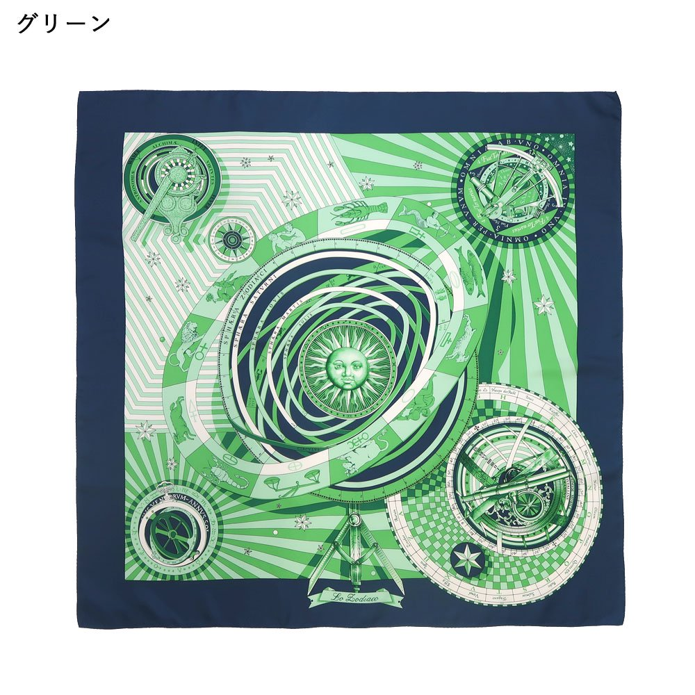 12宮 (CEQ-078) Marcaオリジナル 大判 シルクツイル スカーフの画像1