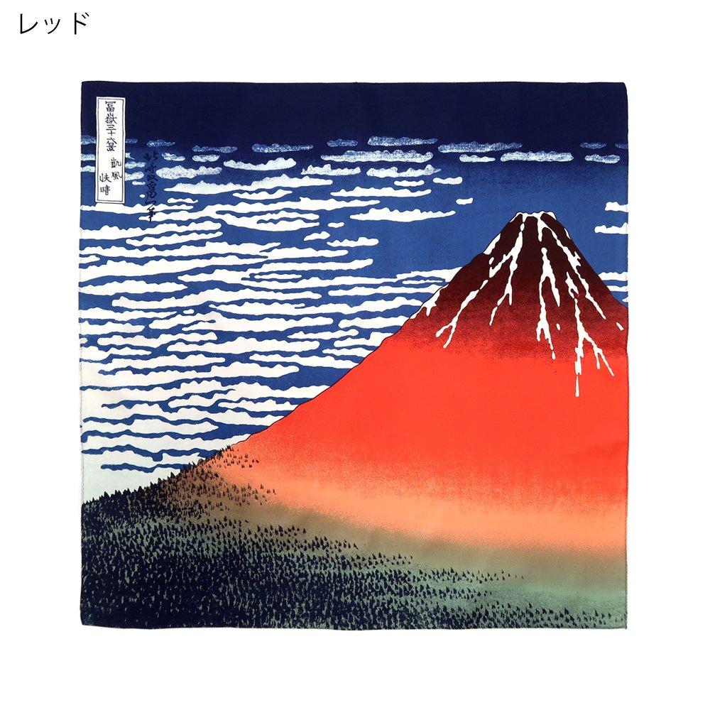 凱風快晴/赤富士(BMS-010) 葛飾北斎 Marcaオリジナル 小判 シルクツイル スカーフ