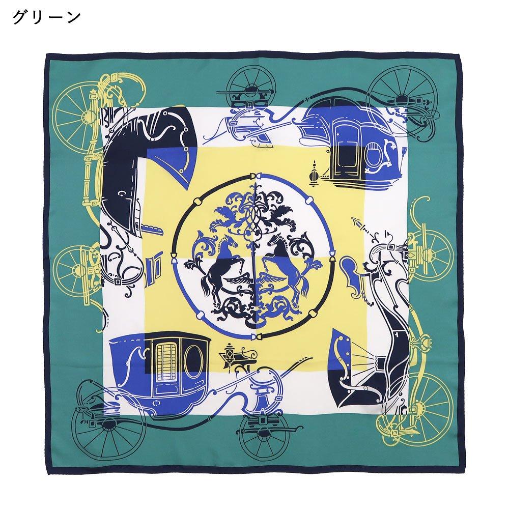 色面シルエット馬車 (FET-059) Marcaオリジナル 小判 シルクツイル スカーフの画像4