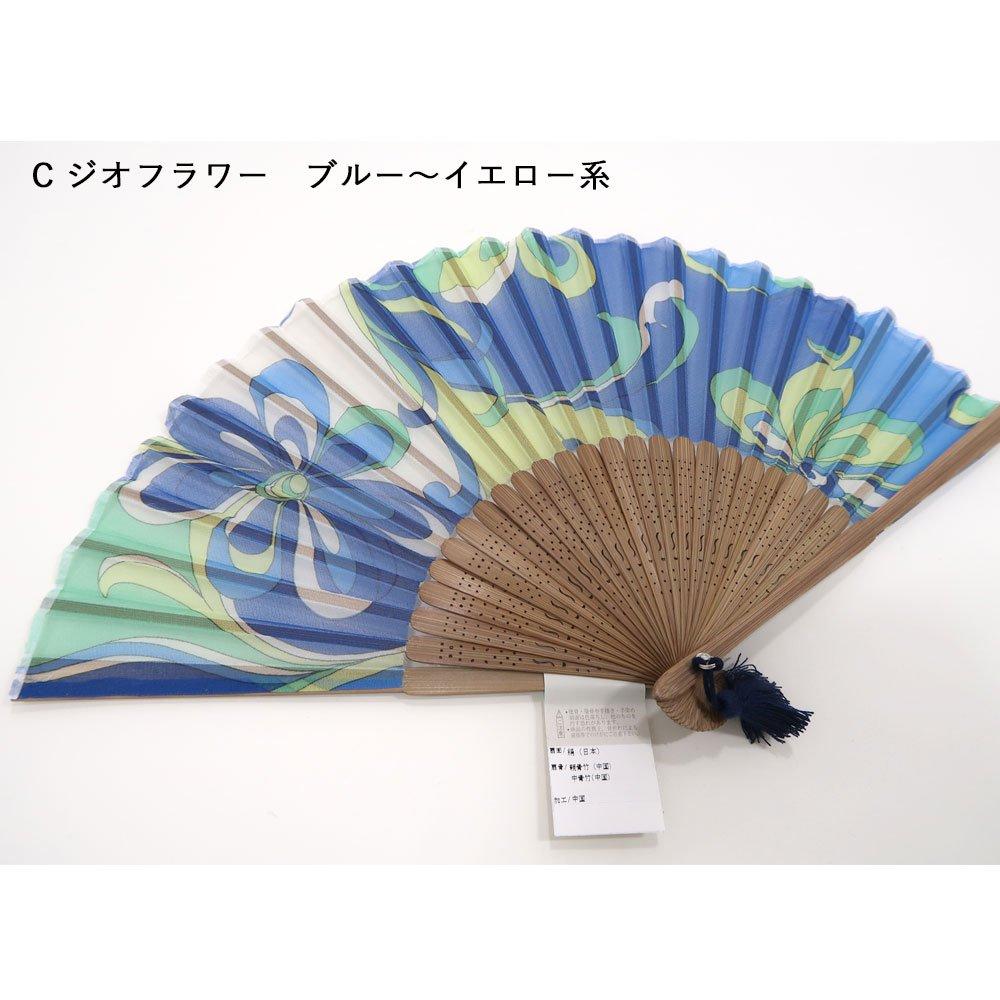 【訳あり】シルクスカーフ扇子D フラワー 【お買い得】Marcaオリジナルの画像5
