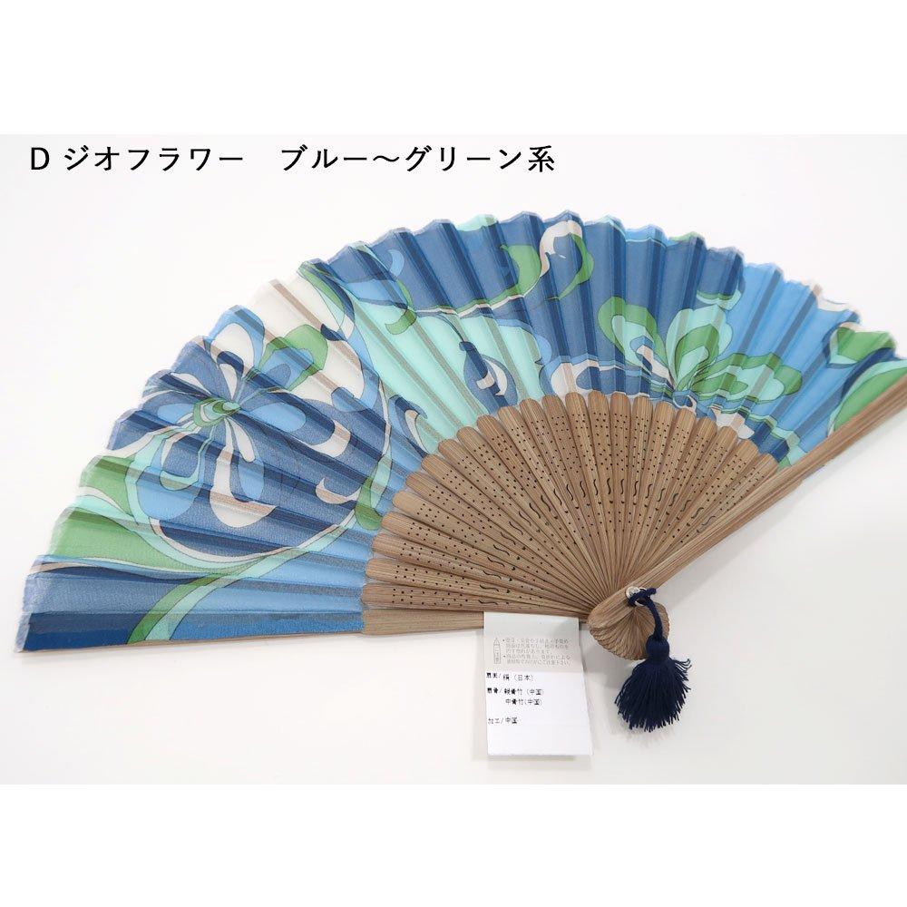 【訳あり】シルクスカーフ扇子D フラワー 【お買い得】Marcaオリジナルの画像6