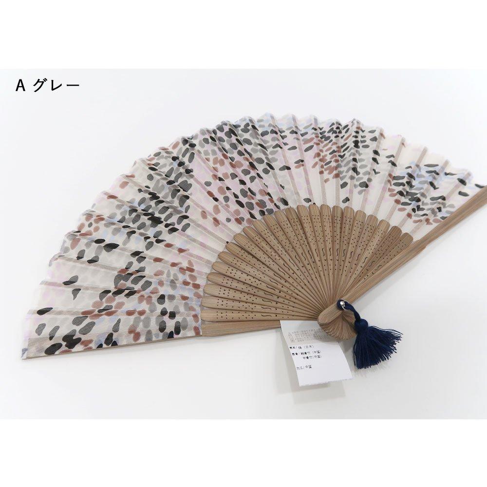 【訳あり】シルクスカーフ扇子E ジオドット【お買い得】Marcaオリジナルの画像2
