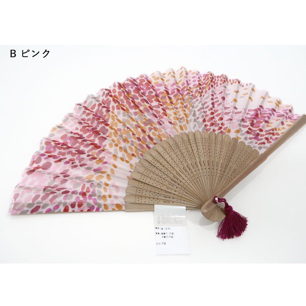 【訳あり】シルクスカーフ扇子E ジオドット【お買い得】Marcaオリジナルの画像3