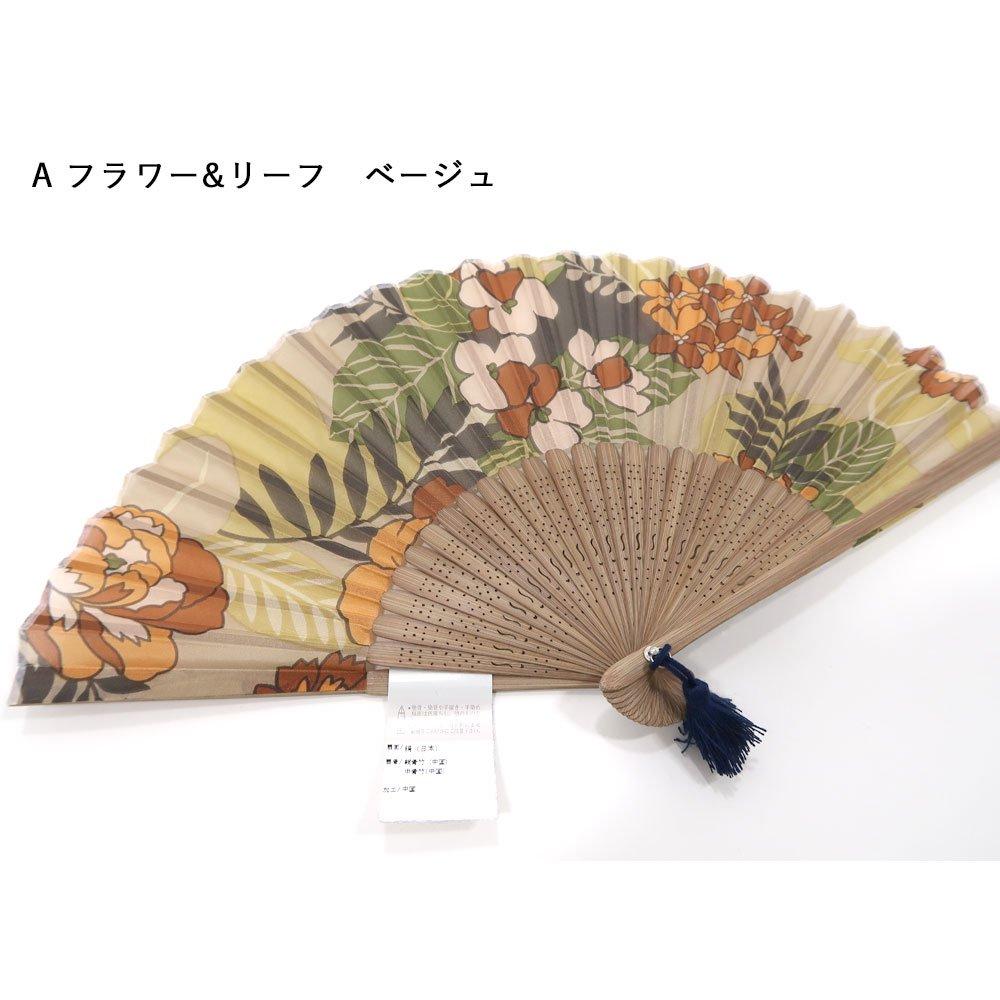 【訳あり】シルクスカーフ扇子F フラワー 【お買い得】Marcaオリジナルの画像2