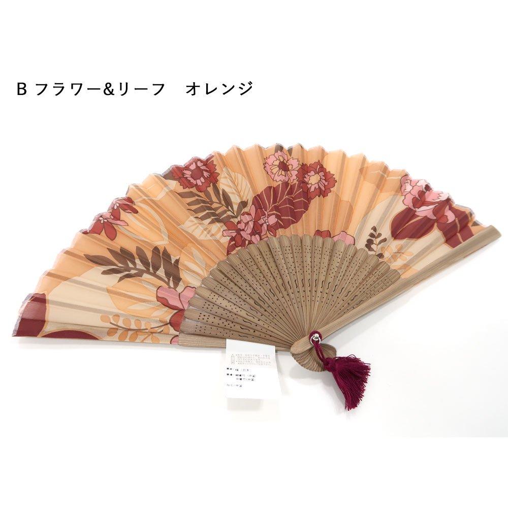 【訳あり】シルクスカーフ扇子F フラワー 【お買い得】Marcaオリジナルの画像3