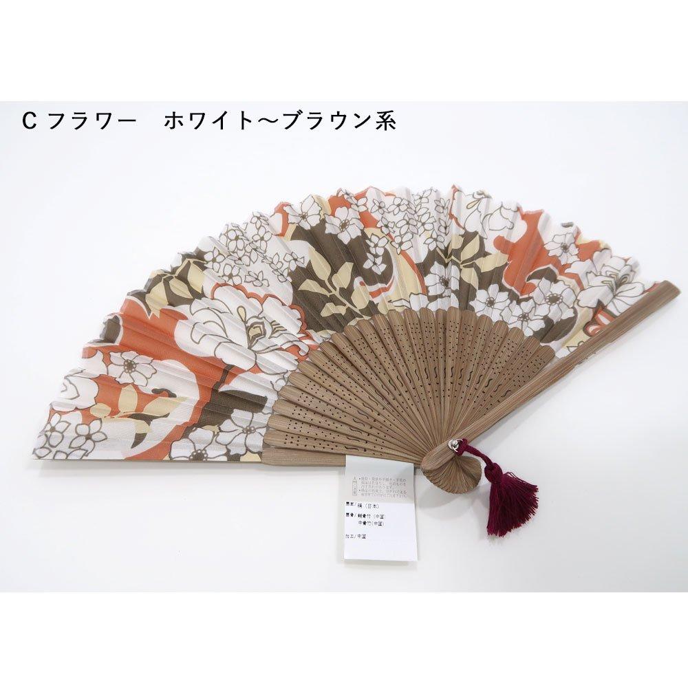 【訳あり】シルクスカーフ扇子F フラワー 【お買い得】Marcaオリジナルの画像4