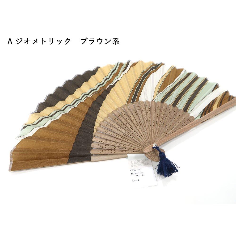 【訳あり】シルクスカーフ扇子G ランダム 【お買い得】Marcaオリジナルの画像2