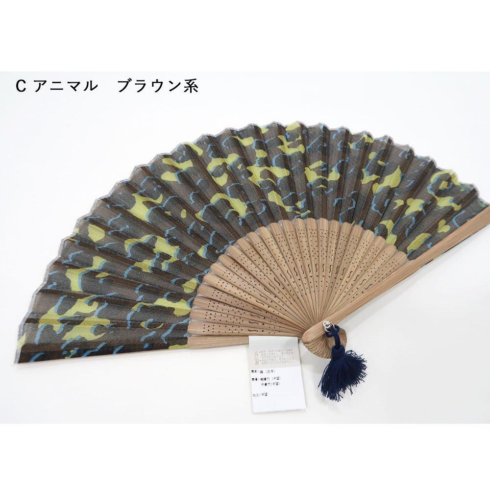 【訳あり】シルクスカーフ扇子G ランダム 【お買い得】Marcaオリジナルの画像3