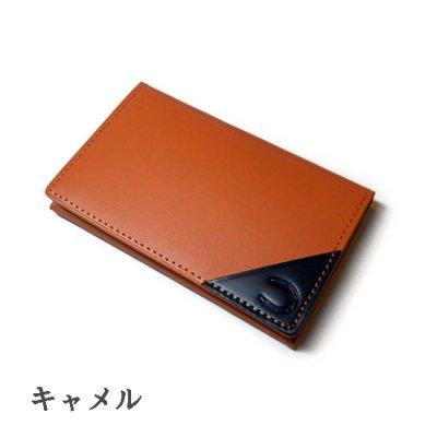 カードケース(名刺入れ)    《在庫商品》