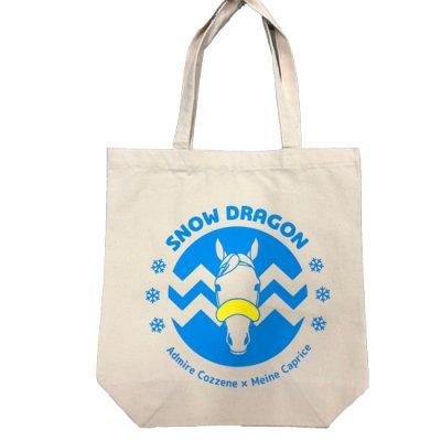 スノードラゴン トートバッグ 《在庫商品》