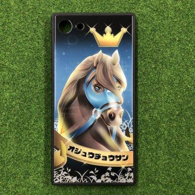 オジュウチョウサン「イケメンオジュウ」 iphone7/8用ケース《在庫商品》