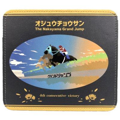 オジュウチョウサン 中山GJ4連覇記念マウスパッド《在庫商品》