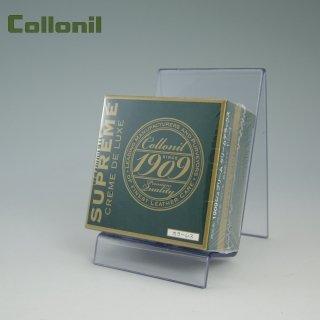 コロニル/Collonil 1909 シュプリームクリームデラックス/カラーレス