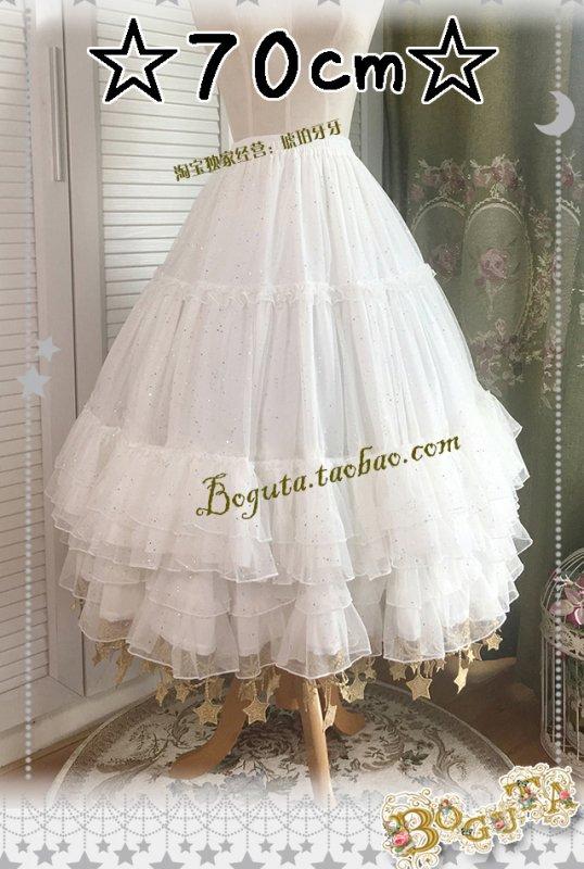 【即納】お星様アンダースカート(70cm)【BOGUTA】