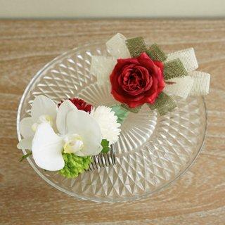 (造花)ヘアーアクセサリー【左 櫛つき】