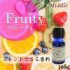 フルーティ香料 10ml