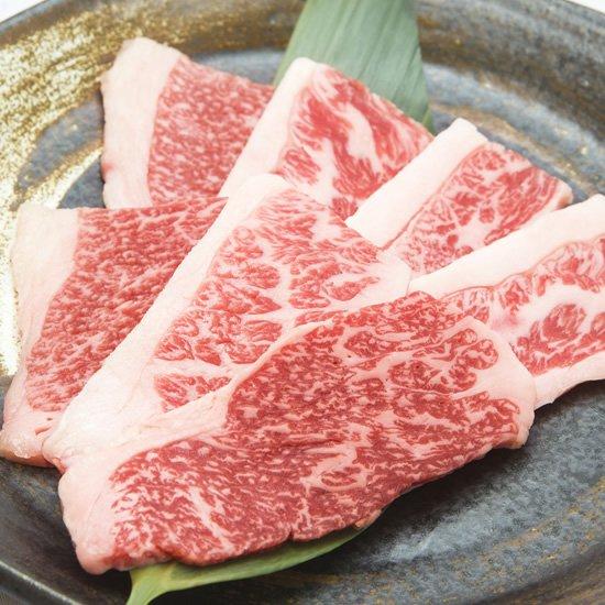 神戸牛 カルビ