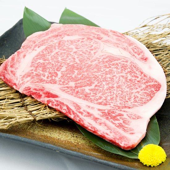 神戸牛 リブロース