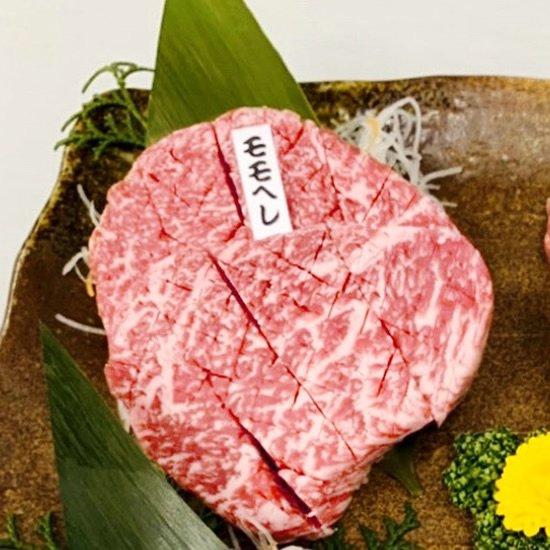 神戸牛 モモヘレ
