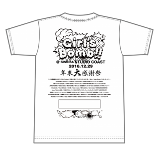 <img class='new_mark_img1' src='//img.shop-pro.jp/img/new/icons11.gif' style='border:none;display:inline;margin:0px;padding:0px;width:auto;' />【Girl's Bomb!!】年末大感謝祭Tシャツ ホワイト