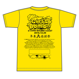<img class='new_mark_img1' src='//img.shop-pro.jp/img/new/icons11.gif' style='border:none;display:inline;margin:0px;padding:0px;width:auto;' />【Girl's Bomb!!】年末大感謝祭Tシャツ デイジー