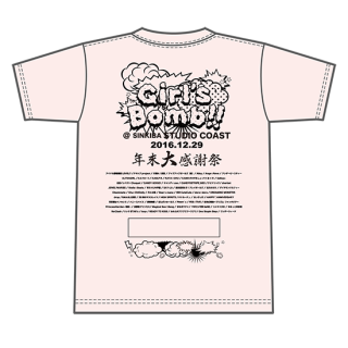 <img class='new_mark_img1' src='//img.shop-pro.jp/img/new/icons11.gif' style='border:none;display:inline;margin:0px;padding:0px;width:auto;' />【Girl's Bomb!!】年末大感謝祭Tシャツ ライトピンク